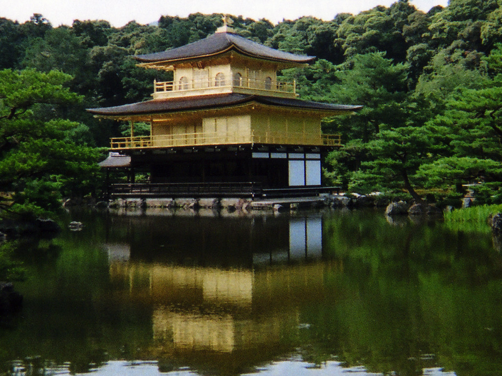 Kinkaku-ji The Golden Temple in Kyoto, Japan