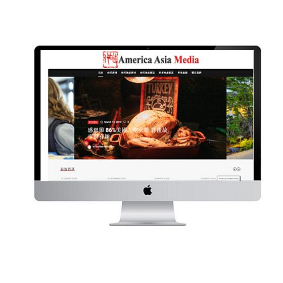 American Asian Media