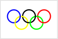 Beijing Olympics- City of Xian