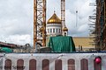 Moscow , construction works near Cathedral