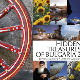 Hidden Treasures of Bulgaria Vol. 2