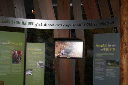 Hibulb Cultural Center signage