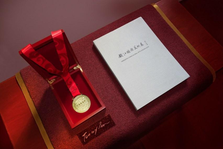 """TITLE: """"Gold Medal Award and China 2016 G20 Art Catalog"""""""