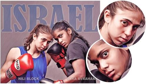 Nili Block and Sara Avraham