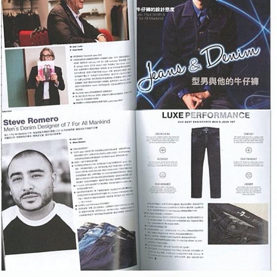 Uno Hong Kong Magazine Feature